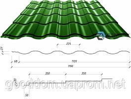 "Металлочерепица ""Valencia"" 350/15, RAL: 6005 (зеленый)"