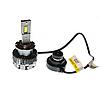 Светодиодные лампы ALed X D2S 6000K 40W XD2SD09 (пара)