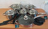 Набор посуды, кастрюль Rainberg RB-602 из 18 предметов, фото 3
