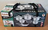 Набор посуды, кастрюль Rainberg RB-602 из 18 предметов, фото 7
