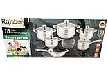 Набор посуды, кастрюль Rainberg RB-602 из 18 предметов, фото 8