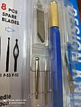 Макетный нож с 3 разными насадками и 20 запасками., фото 2