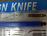 Макетный нож с 3 разными насадками и 20 запасками., фото 4