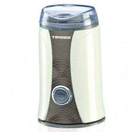 Кофемолка Tiross TS-531, фото 2