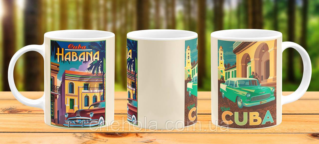 Оригінальна гуртка з принтом подорожі Куба Прикольна чашка подарунок другові