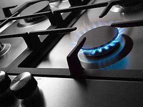 Газовая варочная поверхность Concept PDV4560, фото 2