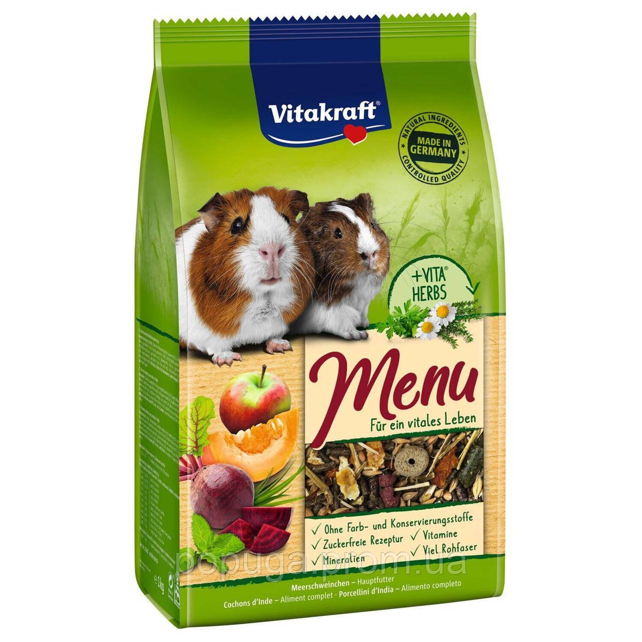 Vitakraft Menu Vital для морских свинок, 1 кг