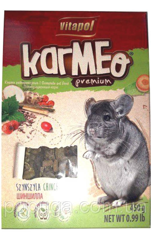 Премиум корм Vitapol Karmeo для шиншилл, 450 г