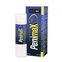 Крем Ruf для улучшения эрекции и увеличения пениса PENIMAX 50 ml - Love&Life