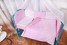 Защита в кроватку и постельный  комплект c подушкой и одеялом Эко, розово-белые звездочки