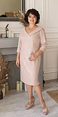 Красивое вечернее полу-приталенное платье с V-образным вырезом разных цветов с блеском, большие размеры, фото 2
