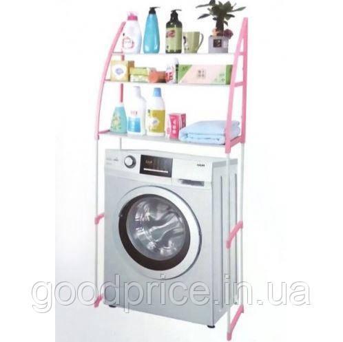 Полка-стеллаж напольная над стиральной машиной 152 см, этажерка над стиральной машинкой напольная тумба