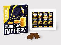Шоколад Діловому партнеру 12 пл