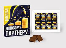Шоколад Діловому партнеру 12 пл Гранд Презент
