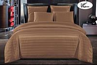 Комплект постельного белья Страйп Сатин с простыней на резинке Светло - коричневый