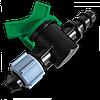 Стартконектор - кран для трубки 16мм (с поджимом)