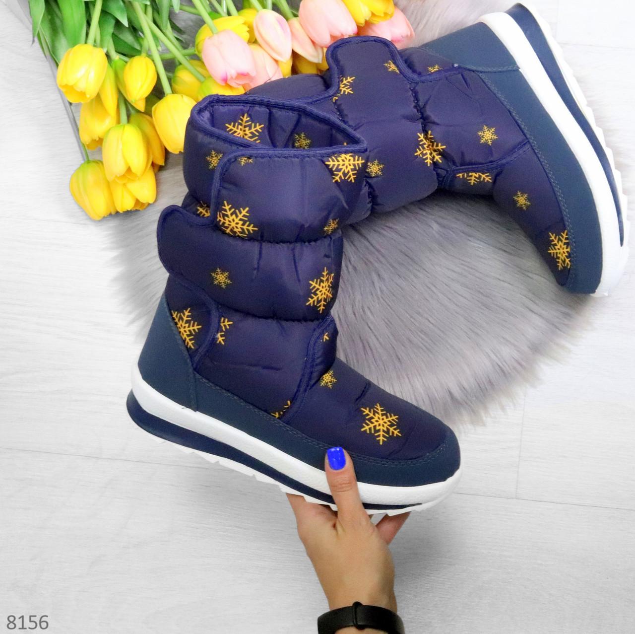 Нарядные синие текстильные женские сапоги дутики по доступной цене