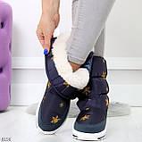 Нарядные синие текстильные женские сапоги дутики по доступной цене, фото 3