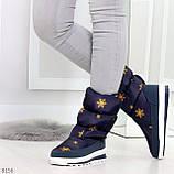 Нарядные синие текстильные женские сапоги дутики по доступной цене, фото 5
