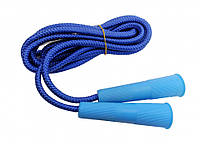 Скакалка MS 0420 (Blue)