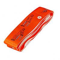 Еспандер (еластична стрічка) для розтяжки BT-SG-0001 (Orange)