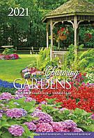 Календарь настенный перекидной формата В3 на спирали Очаровательные сады 2021 год