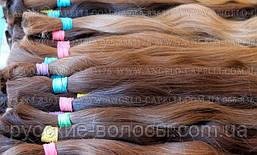 Волосы славянские 70 см.