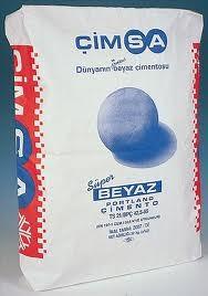 """Цемент білий """"CIMSA"""" 25 кг"""