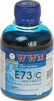 Чернила WWM для EPSON Stylus CX3700/T26/TX106/SX125 (Cyan) (E73/C) 200г