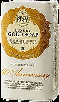 Элитное натуральное мыло - 60th Anniversary Gold Leaf