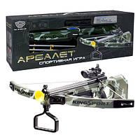 Арбалет с лазерным прицелом стрелы на присосках