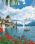 Картина по номерам Идейка Утро в Швейцарии 40*50 см (в коробке) арт.KH2734