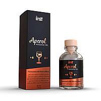 Массажный возбуждающий гель-лубрикант с вкусом Апероль Intt 30 мл