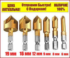 Набор зенковок с титановым покрытием, шестигранный хвостовик Faster Tools 14200