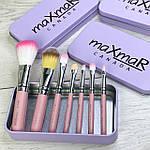 Набор кистей для макияжа в металлическом футляре MaXmaR MB-210, фото 2