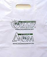Пакеты с логотипом в Луганске, полиэтиленовые пакеты в Луганске
