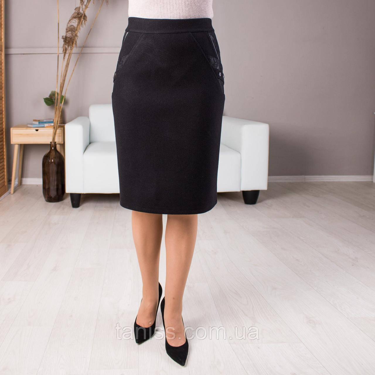 "Женская юбка""Нино"",ткань пальтовая, р-р 54,56,58, черная, спідниця"