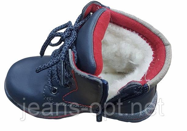 Детские Ботинки, фото 2