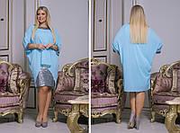 Женское праздничное платье с накидкой больших размеров, фото 1
