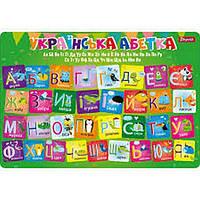 Підложка настільна 1Вересня Алфавіт (Укр)