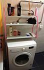 Полка-стеллаж напольная над стиральной машиной 152 см, этажерка над стиральной машинкой напольная тумба, фото 4