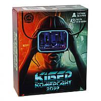 Настольная игра Arial Кибер Коммерсант 911036K, детская настольная игра,карточные настольные игры,настольные
