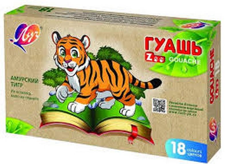Гуаш Луч Класика 18 кол. Zoo 15мл (блок-тара), міні 29С1708-08