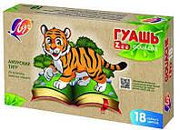 Гуаш Луч Zoo міні 18 кол. 15мл (блок-тара), 29С1708-08