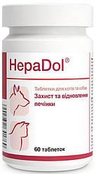 """ГЕПАДОЛ HEPADOL """"DOLFOS"""" гепатопротектор для собак и кошек, 60 таблеток"""