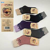 Махровые женские носки Кошка Корона 37-42 Верблюжья шерсть