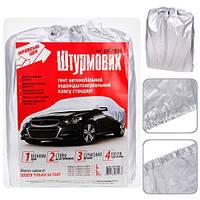 Тент для легкового автомобиля M серый Polyester 432х165х119 к.з. (ШC-11106 M)