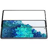 Nillkin Samsung Galaxy S20 FE 2020 CP+PRO tempered glass Black Защитное Стекло, фото 3
