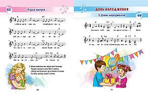 Краплинки хвали. Збірник дитячих християнських пісень з фонограмами (2-5 років), фото 2