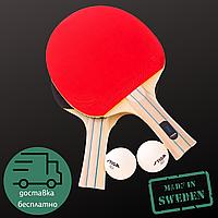 Набор для настольного тенниса пинг-понга 2 ракетки деревянные и 3 мяча STIGA SABLE (SGA-12201117)